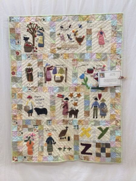 A is for Apple full quilt