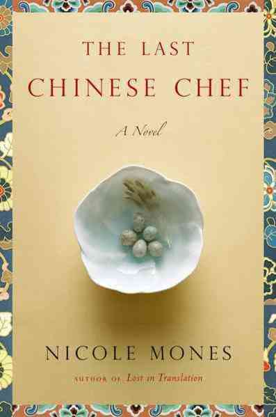 the-last-chinese-chef-cover