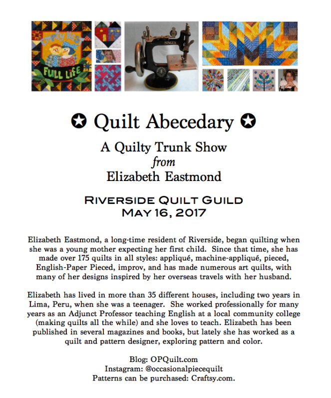 Quilt Abecedary_EEastmond