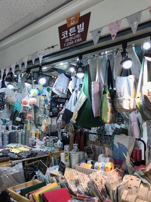 Dongdaemun_10