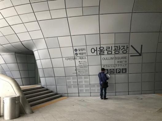 Dongdaemun_14e
