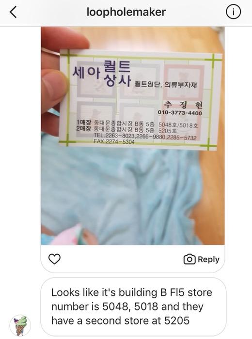 Dongdaemun_3