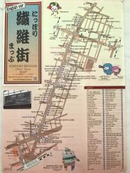 Nippori Fabric Town1