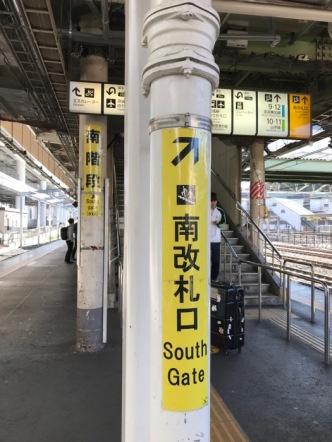 Tokyo_Nippori1