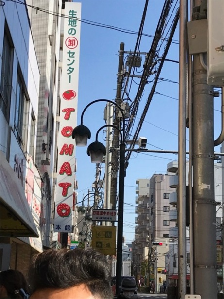 Tokyo_Nippori16