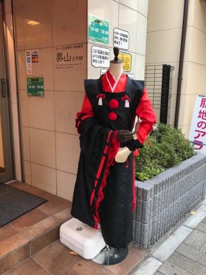 Tokyo_Nippori17a