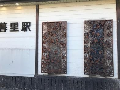 Tokyo_Nippori2