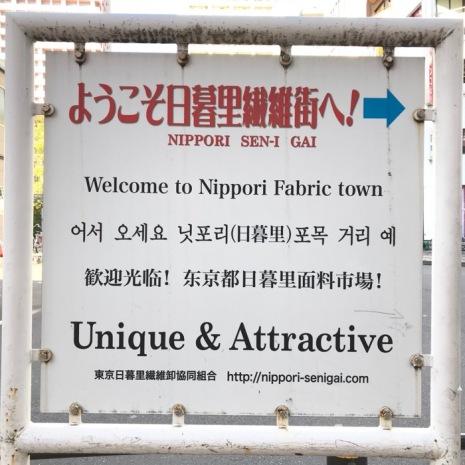 Tokyo_Nippori3