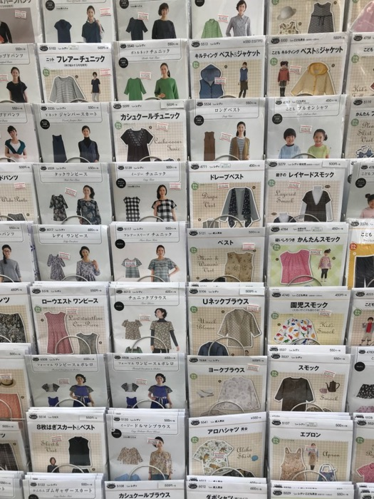 Tokyo_Nippori5