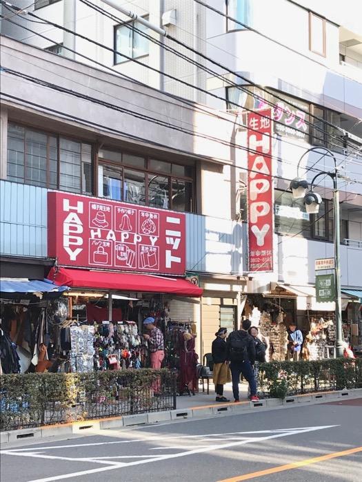 Tokyo_Nippori6