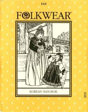 Folkwear Hanbok