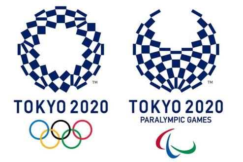 Japan Tokyo 2020 Logo