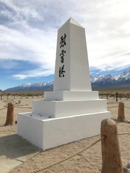 Manzanar Trip_2a