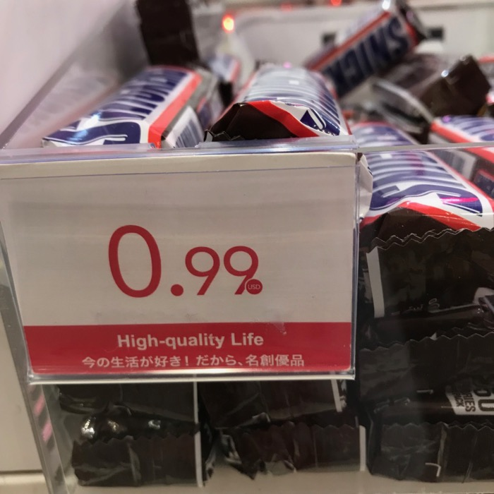 High Quality Life label